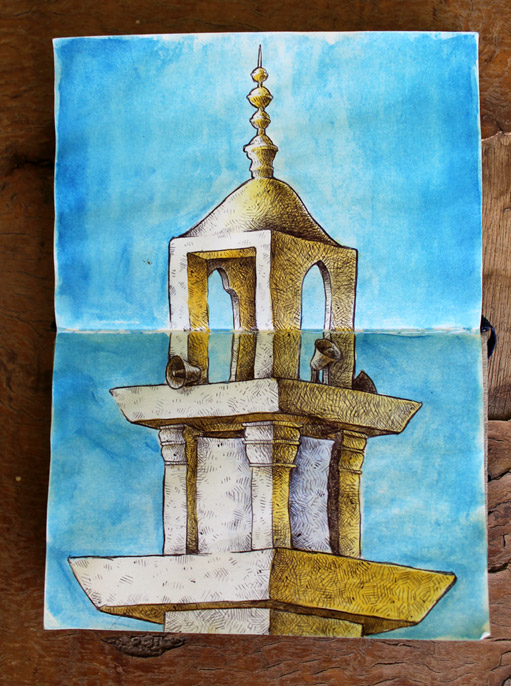 "Cairo Sketchbook -- ""Pigeon House"""